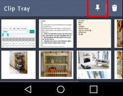 clip tray options