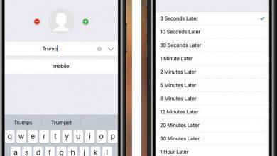 Fake-Call app
